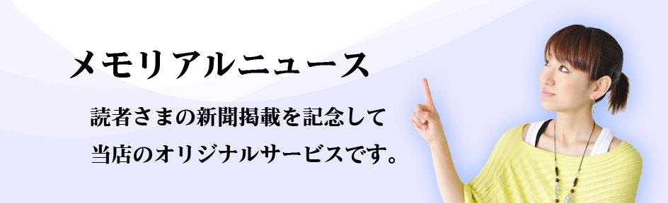 読者サービス