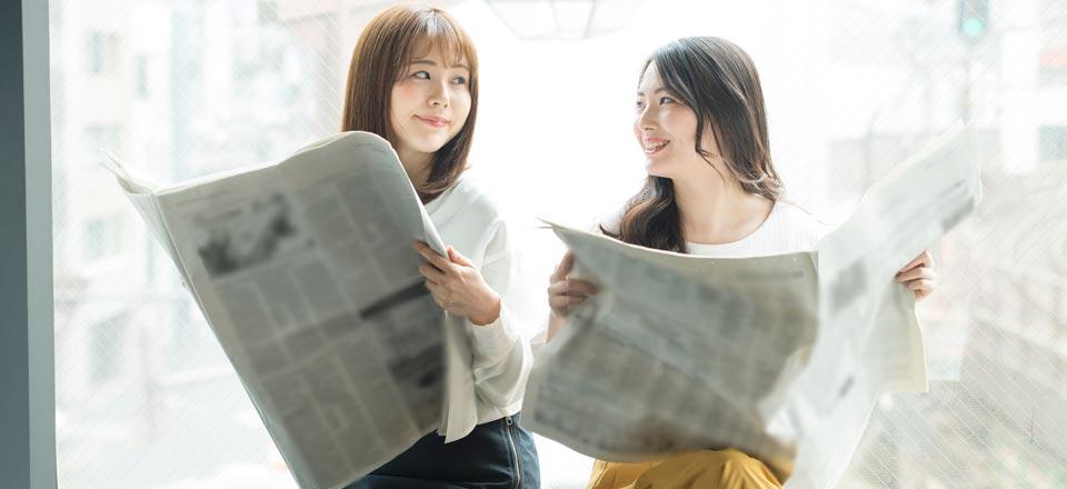 GAKU藤井新聞店読者イメージ