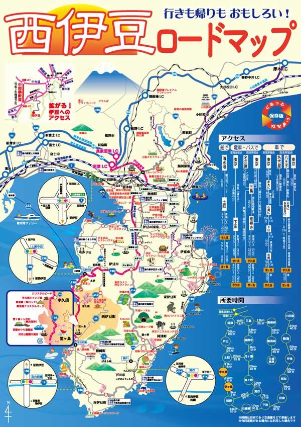 西伊豆町広域観光マップ(表)低画質