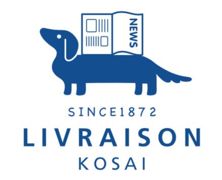リヴレーゾン湖西ロゴ